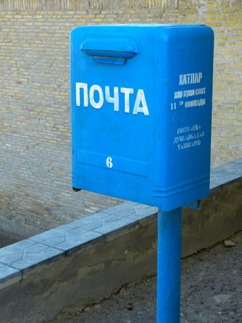 post letter boxes mailbox