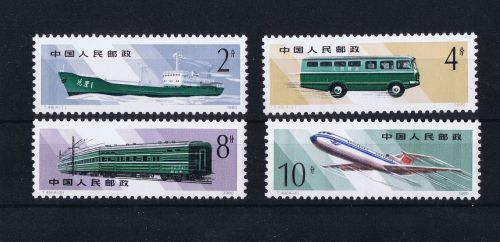 postage stamps china stamps