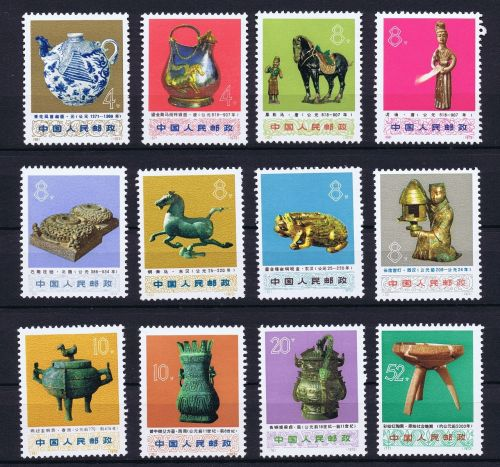 postage stamps china post