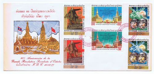 postage stamps laos fdc
