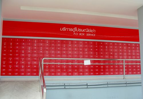 postbox cabinet post office