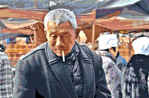 Posterization Smoking Man