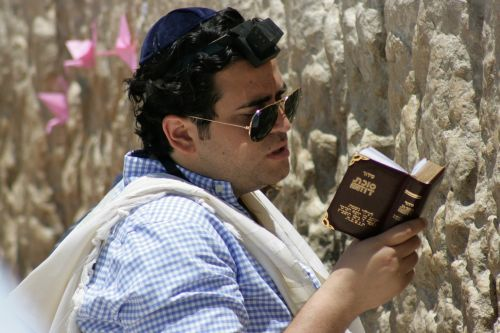 prayer jew hebrew