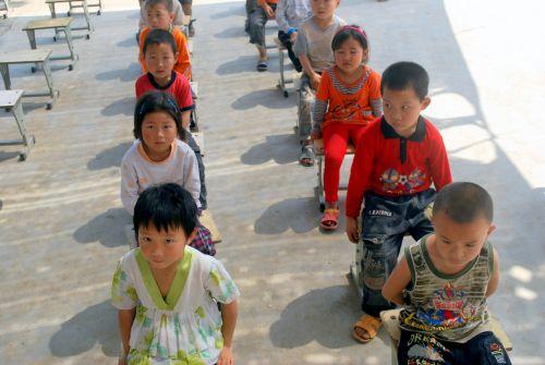Pre-School China