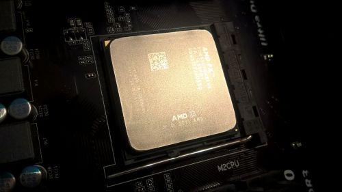 processor pc computers