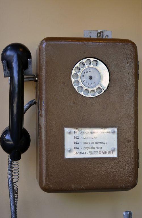 public telephone phone vintage