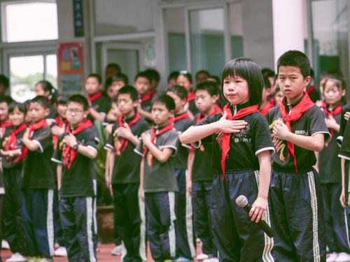 pupils school children