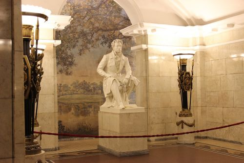 pushkin statue metro pushkinskaya
