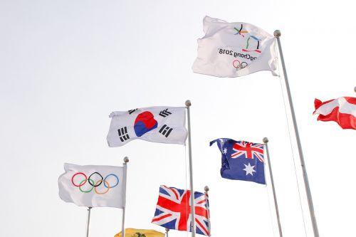 pyeongchang julia roberts right wheel size