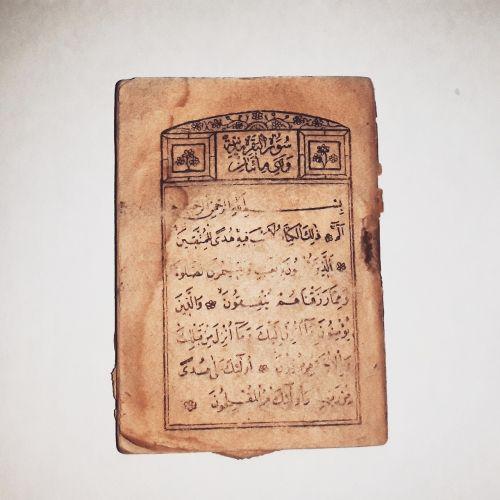quran manual miniature