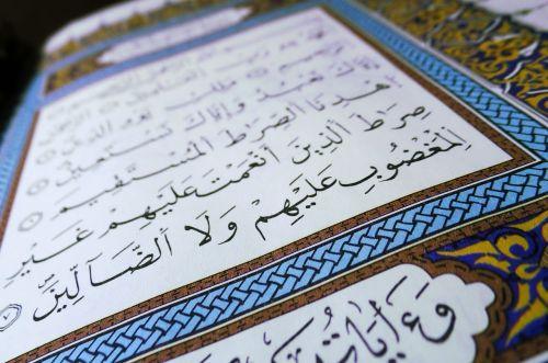 quran the holy quran holy