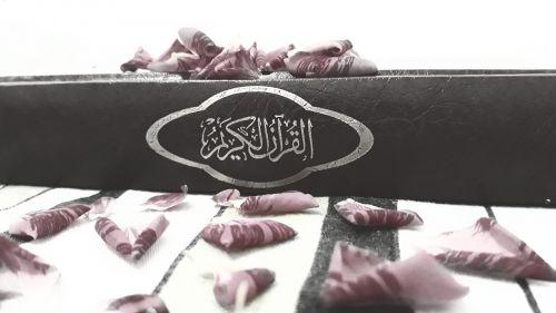 quran flower book