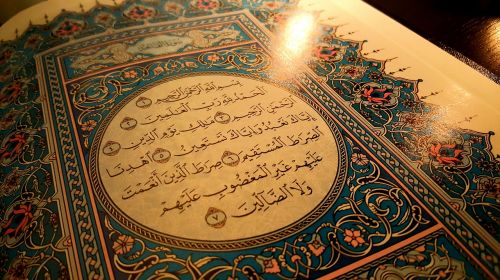 Koranas,eilėraštis,Islamas