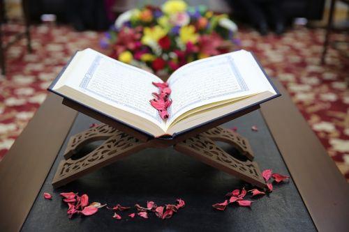 quran faith islamic