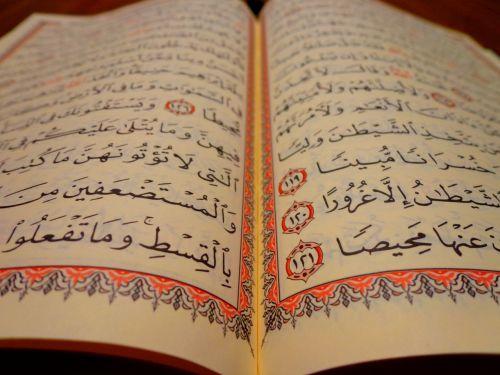 quran islam book