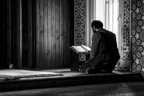 quran  read  islam