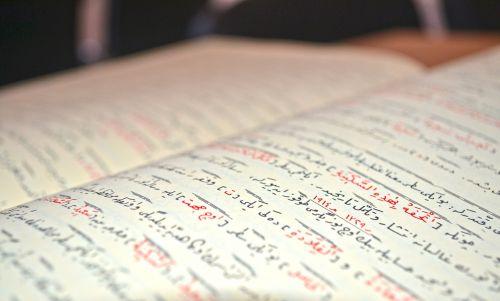 quran arabic book