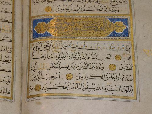 quran islam alanya
