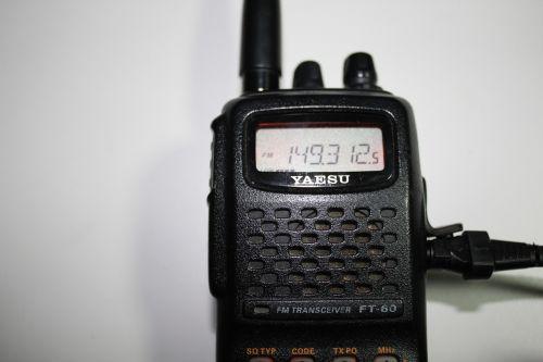 radio yaesu trx