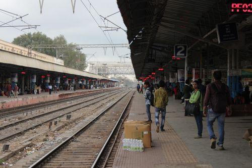 railway platform transportation