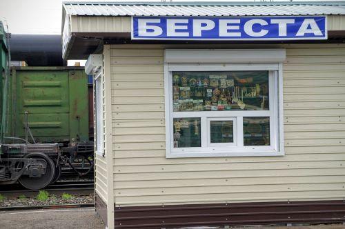 railway station kiosk train