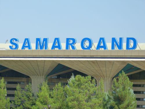 railway station samarkand uzbekistan