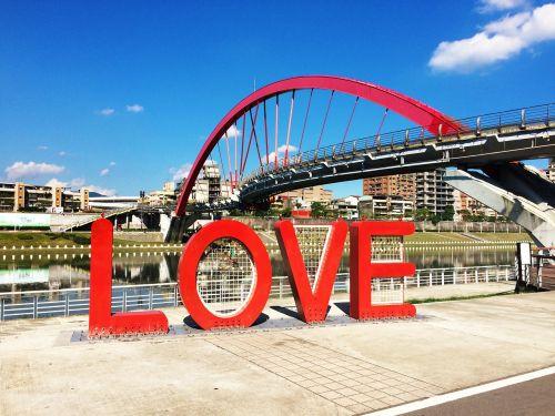 vaivorykštės upės parkas,wikiproject Taivanas,taipei,meilė,traukimo briauna,tiltas,Taivanas