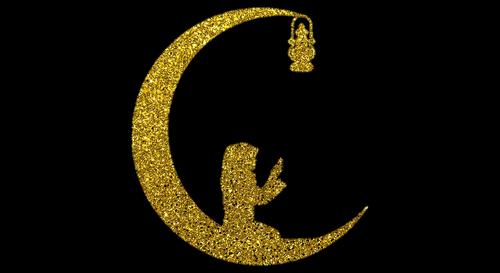 ramadhan  ramadan  allah