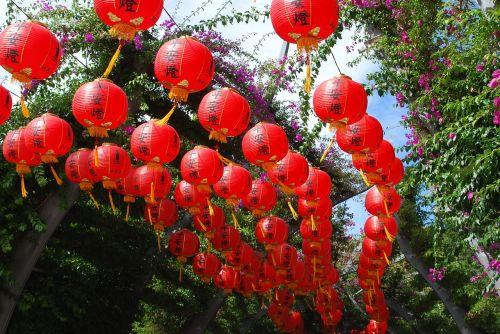 red lantern chinese