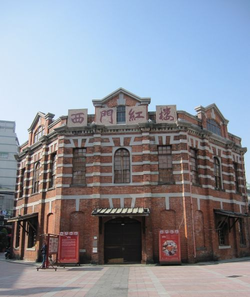 red house theater taipei taiwan