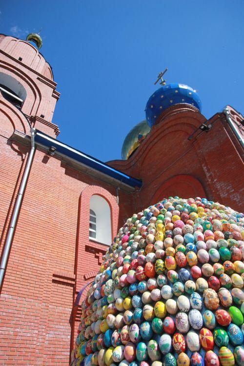 religion church orthodoxy