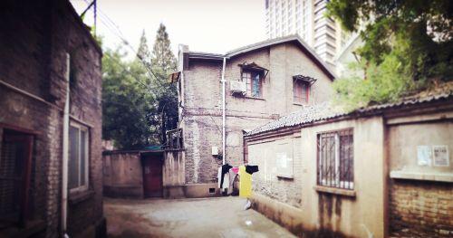 republic of china nanjing middle class housing