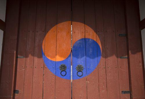 republic of korea traditional construction