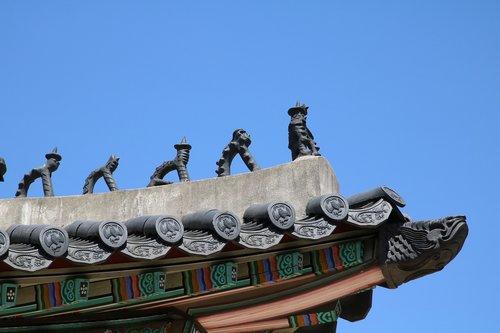 republic of korea  korea  seoul