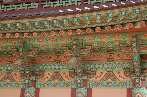 republic of korea mono home