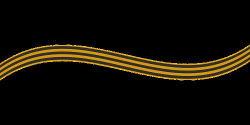 ribbon of saint george george's ribbon victory day