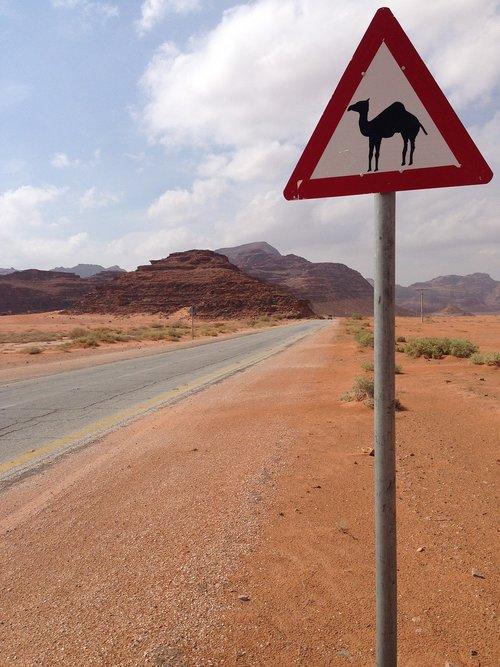 right of way  jordan  desert