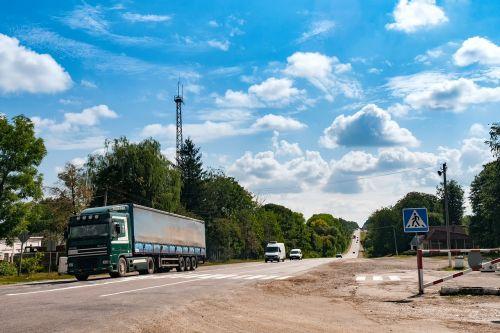 road junction chortkiv