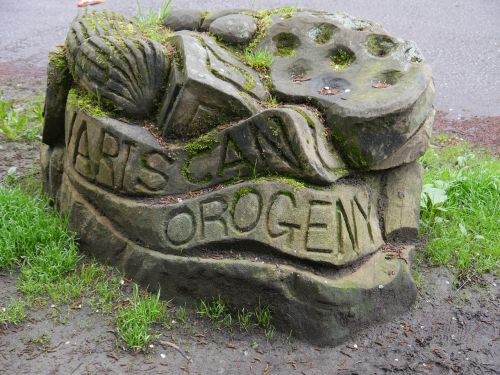 rock sculpture carvings