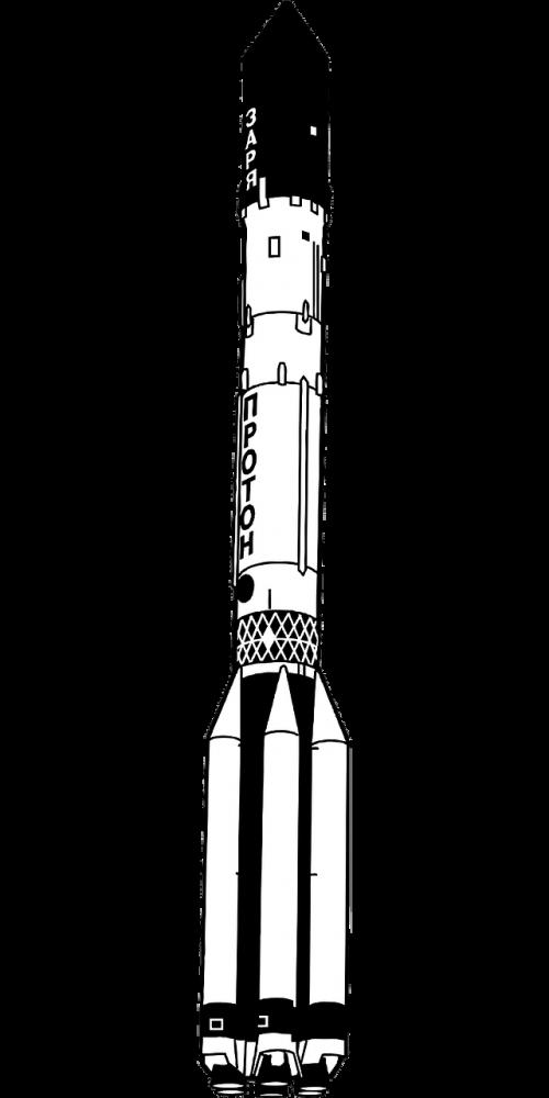 rocket rocketship spacecraft