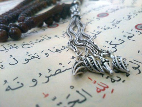 rosary holy quran his name
