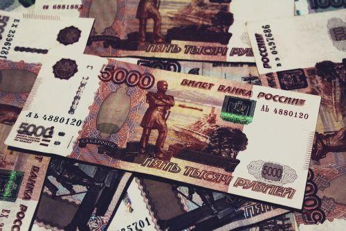 rub 1000 rubles 500 rub