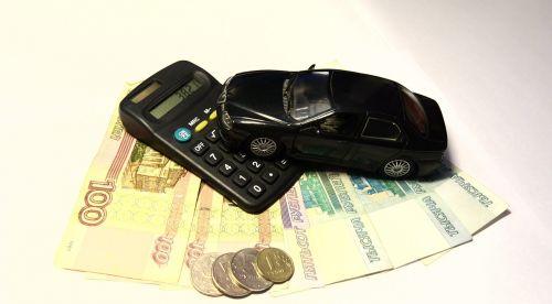 ruble bills trifle