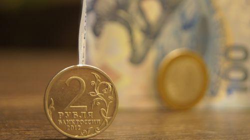 ruble coin money