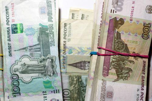 ruble money bills
