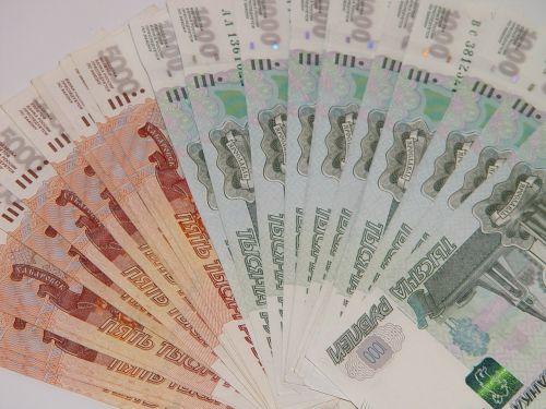 ruble thousand rubles five thousand rubles
