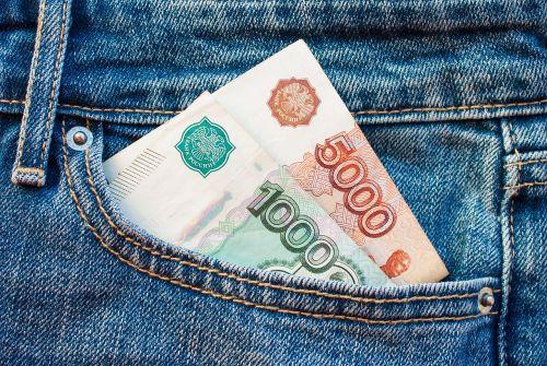 ruble bill money