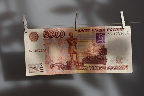 ruble  russian  russia