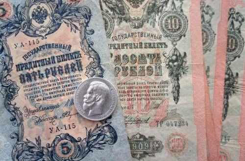 ruble coins money