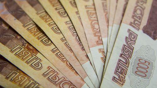 ruble russia 5000 rubles